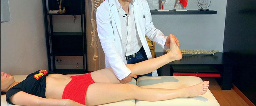 valutazione caviglia